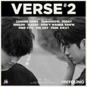 JJ Project (JJ 프로젝트) - Verse 2