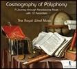 The Royal Wind Music 폴리포니의 천지학 - 12 리코더로 연주하는 르네상스 음악 여행 (Cosmography Of Polyphony - A Journey through Renaissance Music with 12 Recorders)