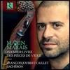 Francois Joubert-Caillet 마랭 마레: 비올라 다 감바 작품집 1권 전곡 - 프랑수아 주베르-카이예, 라셰롱 (Marin Marais: Premier Livre de Pieces de Viole)