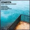 이스탄피타 - 트레첸토 [14세기 이탈리아] 시대의 춤곡 (Istanpitta - Danses Florentines du Trecento)