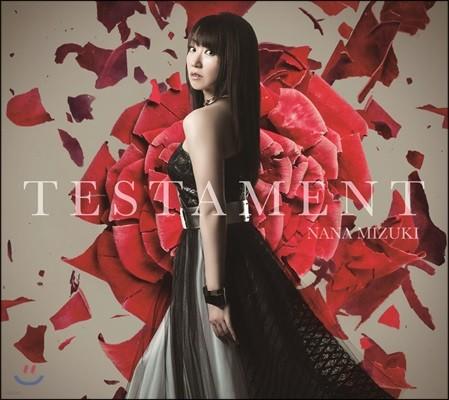 Nana Mizuki (미즈키 나나) - Testament