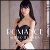 Terashita Mariko 테라시타 마리코 - 로망스 (Romance)