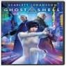Ghost In The Shell (공각기동대 : 고스트 인 더 쉘)(지역코드1)(한글무자막)(DVD)