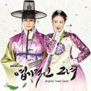 엽기적인그녀 (SBS 월화드라마) OST