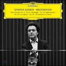 Evgeny Kissin 베토벤: 피아노 소나타 3번, 14번 월광, 23번 열정, 26번 고별, 32번 - 예브게니 키신 (Beethoven: Piano Sonatas Moonlight, Appassionata, Les Adieux)