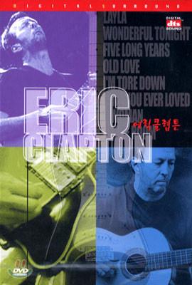 Eric Clapton 에릭 클랩튼 dts