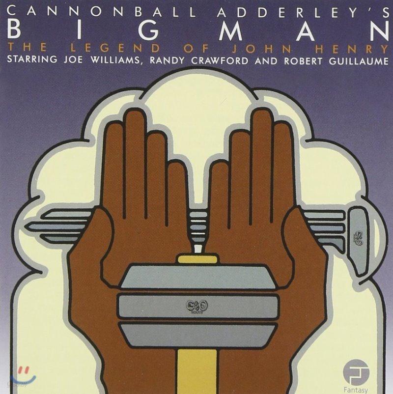 Cannonball Adderley (캐논볼 애덜리) - Big Man: The Legend of John Henry