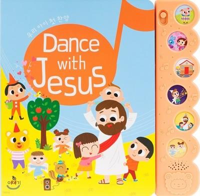 [예약판매] Dance with Jesus