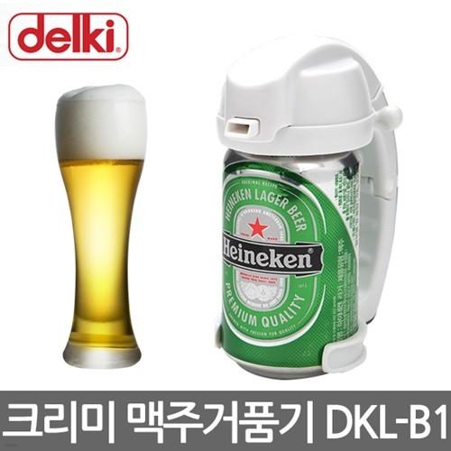 [delki] 델키 크리미 맥주 거품기/휴대용 맥주 거품기