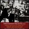 Emil Gilels / Walter Gieseking 베토벤: 피아노 협주곡 4 & 5번 `황제` / 차이코프스키: 협주곡 1번 - 에밀 길렐스, 발터 기제킹 (Beethoven / Tchaikovsky: Piano Concertos)