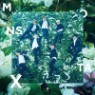 몬스타엑스 (Monsta X) - Beautiful (CD+LP Size Jacket) (초회한정반 B)