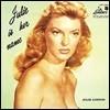 Julie London (줄리 런던) - Julie Is Her Name Vol.1