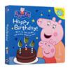 페파 피그 생일 축하해! : Peppa Pig : Happy Birthday!