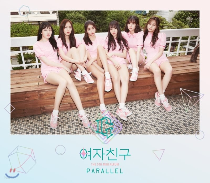 여자친구 (G-Friend) - 미니앨범 5집 : Parallel [Whisper ver.]