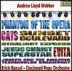 Erich Kunzel 앤드류 로이드 웨버: 오페라의 유령, 캣츠, 에비타 등 뮤지컬 음악 (Andrew Lloyd Webber: Phantom of the Opera, Cats, Jesus Christ Superstar, Evita Etc.)