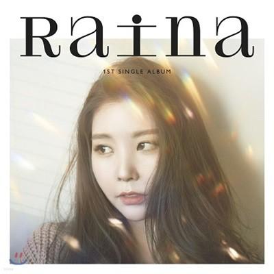 레이나 (Raina) - 밥 영화 카페
