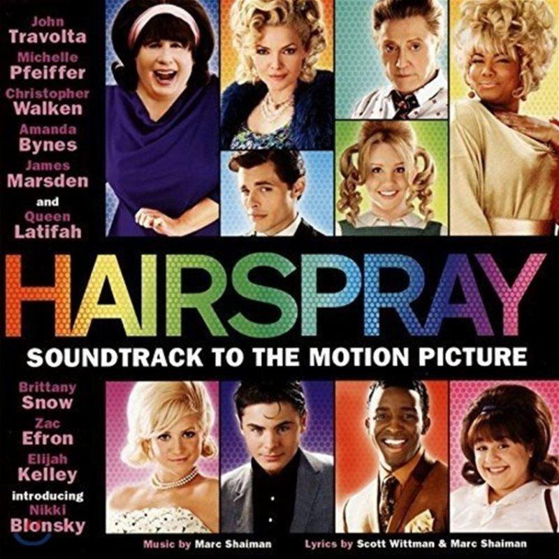헤어스프레이 뮤지컬 영화음악 (Hairspray OST - Music by Marc Shaiman 마크 샤이먼)