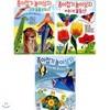 종이접기 놀이상자 시리즈 3권 세트(색종이 증정) :고대동물 사파리/아름다운 꽃동산/바닷속 아쿠아리움