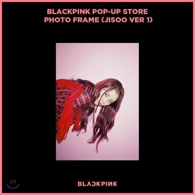 블랙핑크 (Blackpink) - Blackpink Pop-Up Store Photo Frame [Jisoo 1 ver.]