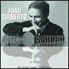 Joao Gilberto - Chega De Saudade 주앙 질베르토 데뷔 앨범 [LP]