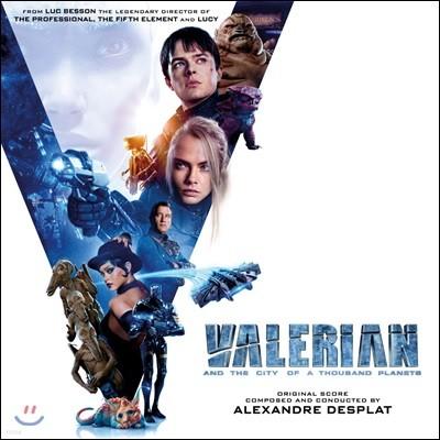 발레리안: 천 개 행성의 도시 영화음악 (Valerian and the City of a Thousand Planets OST by Alexandre Desplat 알렉상드르 데스플라)