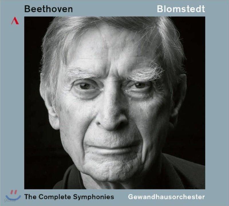 Herbert Blomstedt 베토벤: 교향곡 1-9번 전곡집 - 헤르베르트 블롬슈테트 (Beethoven: The Symphonies)