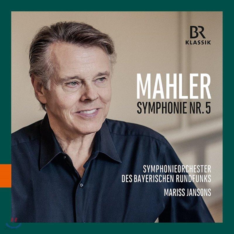 Mariss Jansons 말러: 교향곡 5번 (Mahler: Symphony No.5) 마리스 얀손스, 바이에른 방송 교향악단