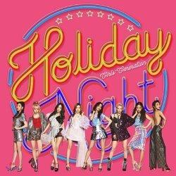 소녀시대 6집 - Holiday Night