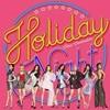 소녀시대 6집 - Holiday Night [Holiday & All Night Ver.랜덤 출고]
