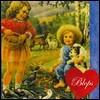 Los Blops (로스 블롭스) - Blops (Del Volar de las Palomas) [LP]
