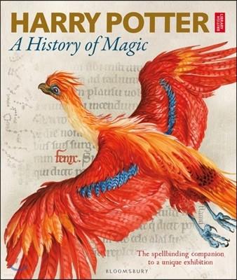 Harry Potter : A History of Magic : 해리포터 전시회 공식 도록 (영국판)