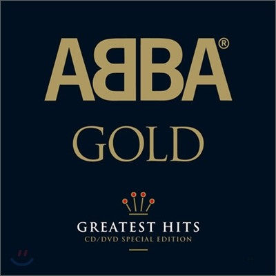 Abba - Gold: Greatest Hits (Special Edition)