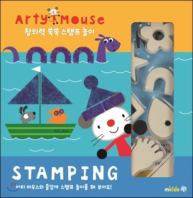 Arty Mouse STAMPING