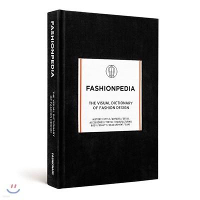 Fashionpedia 패션피디아 : 패션 디자인 비주얼 백과