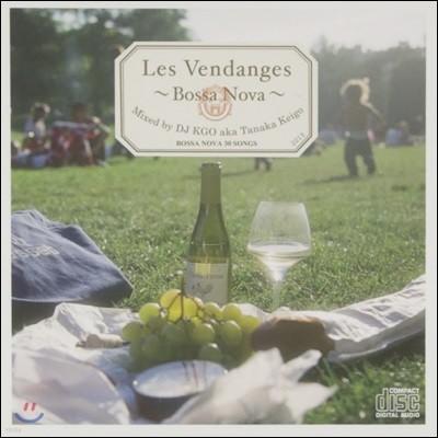 Les Vendanges ~Bossa Nova~: Mixed by DJ KGO (레 벤당쥬 시리즈 - 보사 노바)