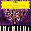 Sviatoslav Richter 라흐마니노프: 피아노 협주곡 2번, 6개의 전주곡 - 스비아토슬라브 리히테르 (Rachmaninov: Piano Concerto Op.18, 6 Preludes) [LP]