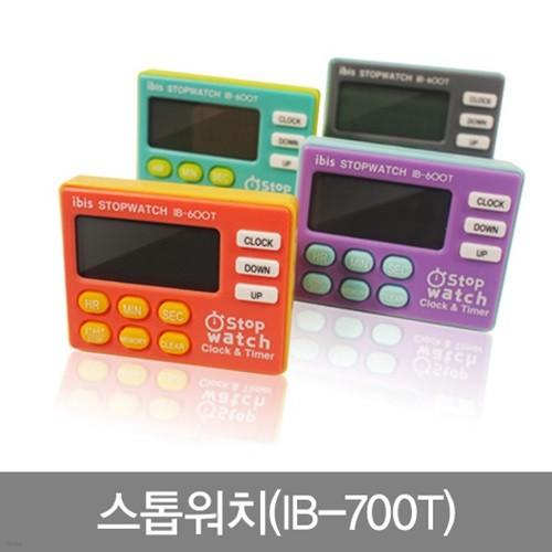 [thousand] 아이비스 7000 스탑워치 (IB 700T)
