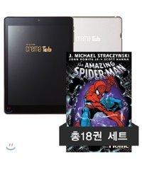 크레마 탭 + 스파이더맨의 모든 것 eBook 세트(총18권)