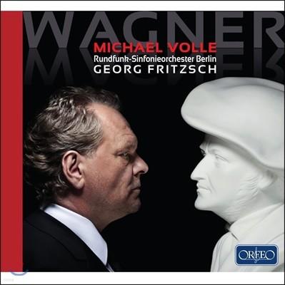 Michael Volle 바그너: 명가수, 탄호이저, 라인의 황금, 지그프리트, 발퀴레의 아리아들 - 미하엘 볼레 (Wagner: Opera Arias)