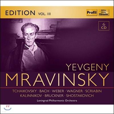 예브게니 므라빈스키 에디션 3집 - 차이코프스키 / 바흐 / 바그너 / 브루크너 (Yevgeni Mravinsky Edition Vol.III - Tchaikovsky / J.S. Bach / Wagner / Bruckner / Shostakovich)