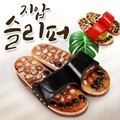 [무료배송](추가금x) 지압 슬리퍼 / 발 마사지 건강 신발 실내화