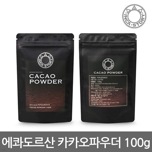 [무료배송] 잉카스토리 에콰도르산 카카오파우더 분말 100g