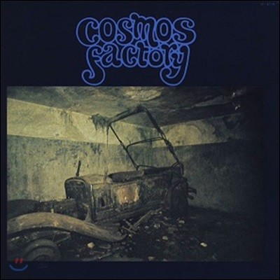 Cosmos Factory (코스모스 팩토리) - Cosmos Factory [An Old Castle Of Transylvania] [LP]