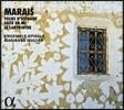 Ensemble Spirale 마랭 마레: 비올 작품집 - 스페인 풍 라 폴리아, E 단조 모음곡 '생트 콜롱브의 무덤', 미궁 (Marin Marais: Les Folies d'Espagne, Suite in E minor, La Labyrinthe) 앙상블 스피랄