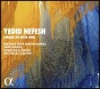 Meirav Ben David-Harel 스페인에 전해지는 유대인의 시와 찬가 (Yedid Nefesh - Amant de Mon Ame)