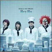 Sekai No Owari (세카이노오와리) - Hey Ho