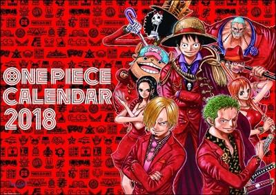 『ONE PIECE』コミックカレンダ-2018