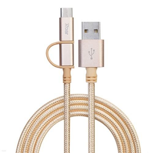 [다린] Roar 3 in 1 USB 멀티 케이블 5핀+8핀+C타입