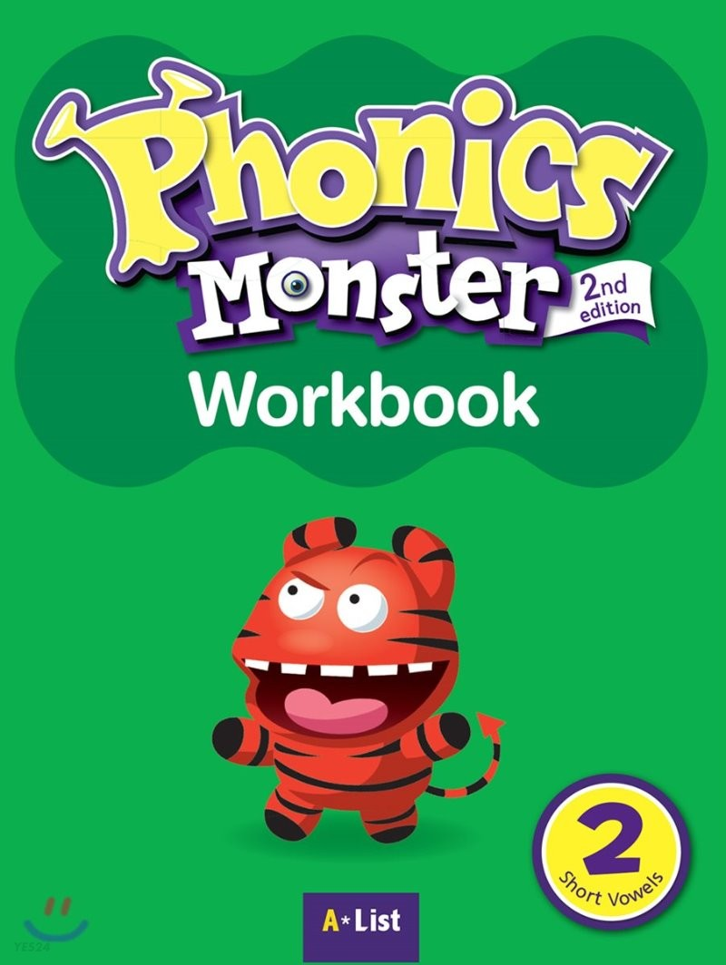 Phonics Monster 2 : Work Book, 2/E