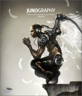주노그래피 JUNOGRAPHY